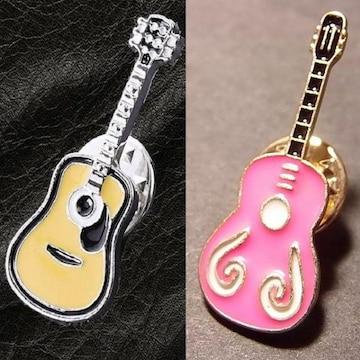 2個セット アコースティックギター ラペルピン ブローチ ピンバッジ アコギ