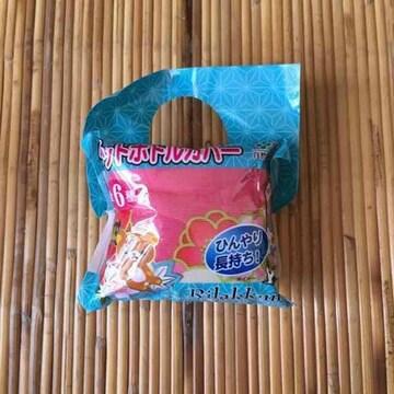 非売品ノベルティ・リラックマ&和柄ペットボトルカバー濃ピンク