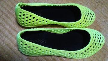 あみあみの靴☆イエロー 黄色 中古