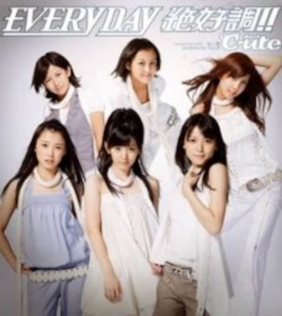 CD*<EVERYDAY絶好調!!/℃-ute>  < タレントグッズの