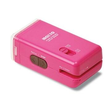 ★INOZTO シュレッダー 多機能 3in1 レターオープナー  ピンク