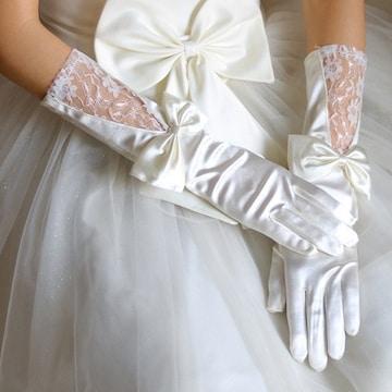 TA295即決 新品 グローブ 白 結婚式 ウェディング ドレス 衣装 コスプレ