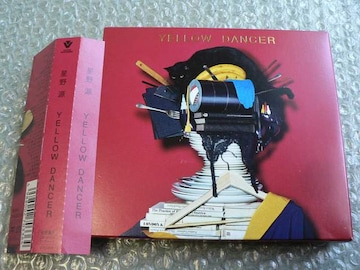 星野源『YELLOW DANCER』初回限定盤B【CD+DVD】他にも出品中
