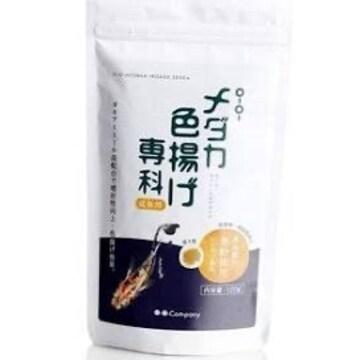 O\O\ メダカ 色揚げ専科 (成魚用メダカの餌, 120g)