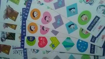 未使用品80円シール切手50枚  シール8050