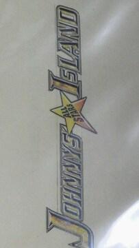 「JAHNNYS' ALL STARS IsLAND」手紙ジャニーズJr.藤ヶ谷・玉森・佐藤