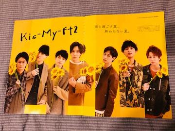 Kis-My-Ft2 9/26 TVガイドPLUS・9/24 TV fan切り抜き