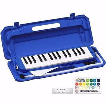 KC 鍵盤ハーモニカ ピアノ ピアニカ