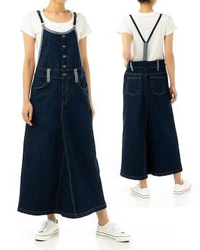 デニム マキシ丈 スカート サロペット (3L)
