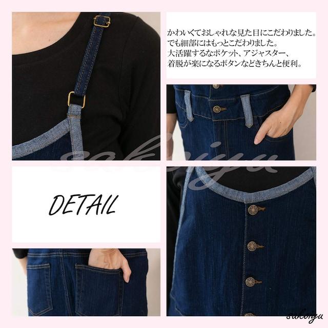 デニム マキシ丈 スカート サロペット (3L) < 女性ファッションの