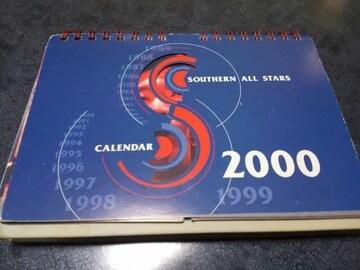 2000年卓上カレンダー サザンオールスターズ