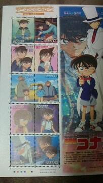 激レア!!名探偵コナン〓日本アニメ郵便切手第4集〓