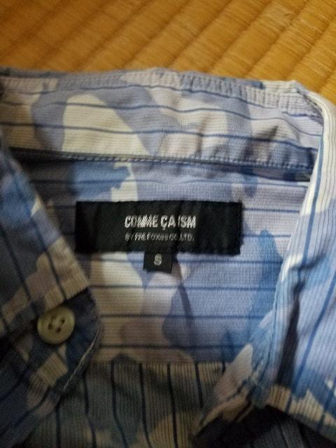 コムサのシャツ! < ブランドの