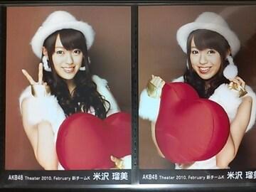 AKB48 Theater 2010 February 米沢瑠美 2枚セット