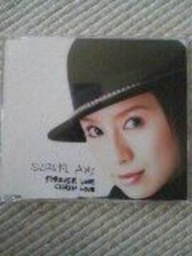 SUZUKI AMI(鈴木亜美)   FOREVER LOVE