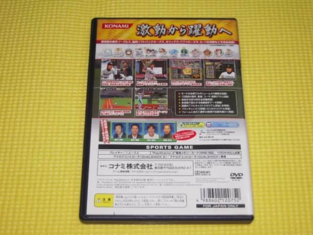 PS2★プロ野球スピリッツ2★箱付・説明書付・ソフト付 < ゲーム本体/ソフトの