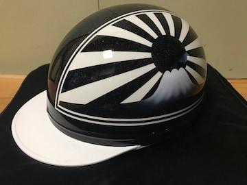 7色ラメ 富士日章 コルク半 ヘルメット 三段シート 風防 カバー