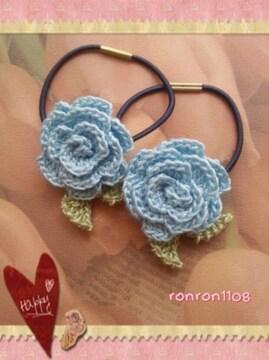 ハンドメイド/手編み♪レース編みお花のヘアゴム2個セット 586