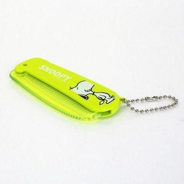 【スヌーピー】可愛いスリムタイプで携帯に便利♪折りたたみコーム クシ