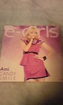 E-girls†CANDY SMILE†限定アナザージャケット†Ami†