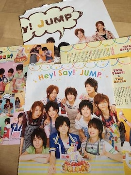 POTATO 2009年7月Hey!Sey!JUMP 切り抜き