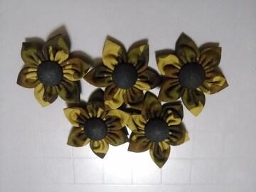 ハンドメイド 布製の花5個 迷彩柄 手芸パーツ カモフラージュ柄