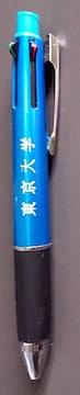 [東京大学ジェットストリーム]油性ボールペン4色+シャープ0.5mm 三菱鉛筆