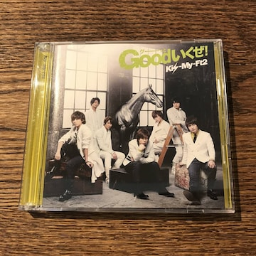 【Kis-My-Ft2】Goodいくぜ!