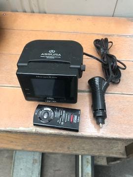 ASSURA AR-230XE GPSタイプ 動作確認済み