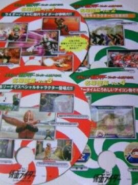 非売品 ぱちんこ 仮面ライダー ショッカー全滅大作戦 うちわ4枚セット/パチンコ