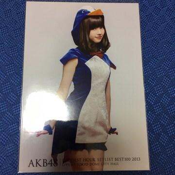 AKB48 島崎遥香 リクエストアワー2013 生写真