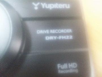 ユピテル DRY-FH22 フルHG ドライブレコーダー&2.5インチガメン&ナイゾウデンチ