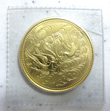 昭和天皇御在位60年記念拾万円金貨