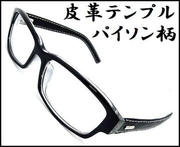 さりげないお洒落/ブラック/伊達メガネ/Unisex/ケース付◆gldp00