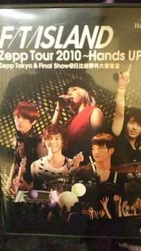 激安!超レア!☆FTISLAND/Zepp Tour2010〜Hands UP!DVD2枚組/美品