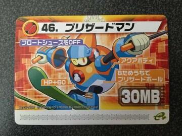 ★ロックマンエグゼ6 改造カード『46.ブリザードマン』★
