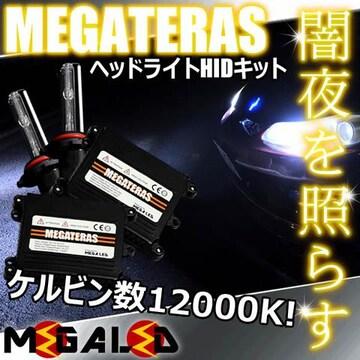 Mオク】アコードワゴンCF6/7系/ヘッドライトHIDキット/H1/12000K