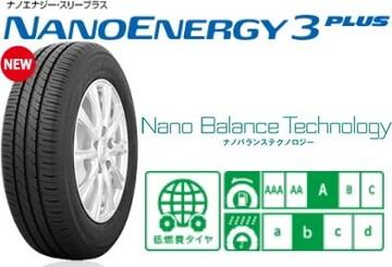 ★225/40R19 緊急入荷★TOYO NANOENERGY3PLUS 新品タイヤ4本セット