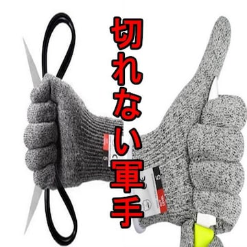 【耐久性抜群◎】軍手 手袋 グレー L 作業用 左右セット