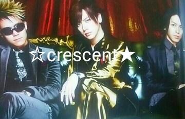 BREAKERZ/SCANDAL/切り抜き/2012年/連載/DAIGO