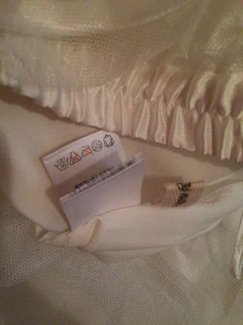 ホワイト 二重チュールスカート 裾レース M 長め丈 < 女性ファッションの