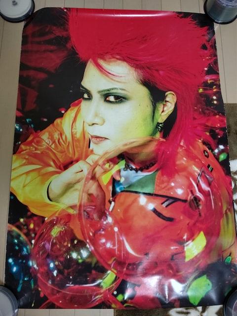 激レア X JAPAN hide 超特大ポスター 遺影 ヒデ 103cm×73cm  < タレントグッズの