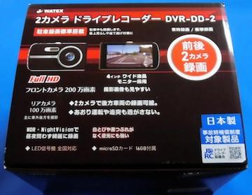 WATEX製 ドライブレコーダー DVR−DD−2