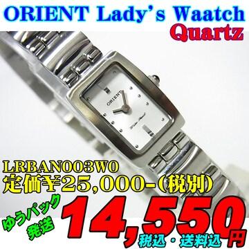 新品!ORIENT レディース LRBAN003W0 定価¥25,000-税別
