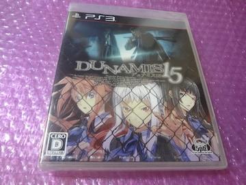未開封新品 PS3  DUNAMIS15(デュナミス フィフティーン