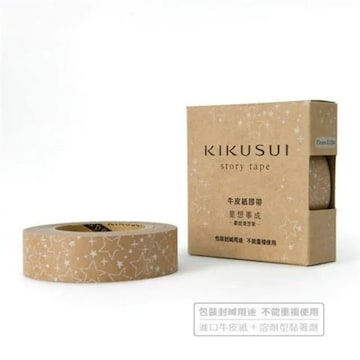 台湾製KIKUSUI story tape 無地に白の星 クラフトテープ