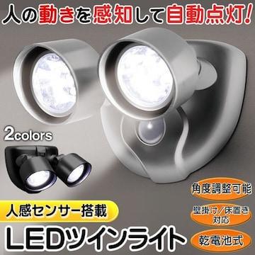 自動点灯センサー セキュリティライト 防滴 防犯センサーライト