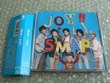 SMAP 『Joy!!』 初回限定盤/スカイブルー【CD+DVD】50曲メドレー