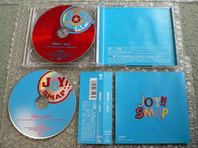 SMAP 『Joy!!』 初回限定盤/スカイブルー【CD+DVD】50曲メドレー < タレントグッズの