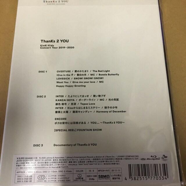 即決 KinKi Kids Tour ThanKs 2 YOU 3Blu-ray  初回盤 新品 < タレントグッズの